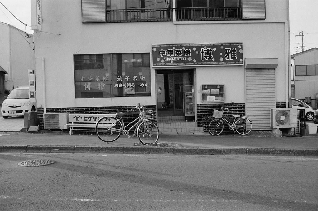 銚子 Choshi Japan / Kodak TRI-X 400TX / Nikon FM2 2016/02/05 銚子市的下午,這裡安安靜靜的,隨意走、隨意拍,可能也是因為心情好的關係吧!  Nikon FM2 Nikon AI AF Nikkor 35mm F/2D Kodak TRI-X 400 / 400TX 8562-0011 Photo by Toomore