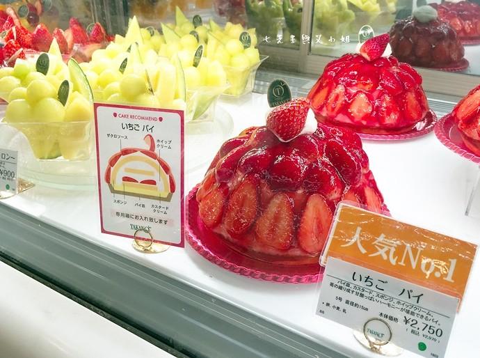 7 新宿高野 TAKANO 東京池袋西武百貨 水果蛋糕 草莓蛋糕