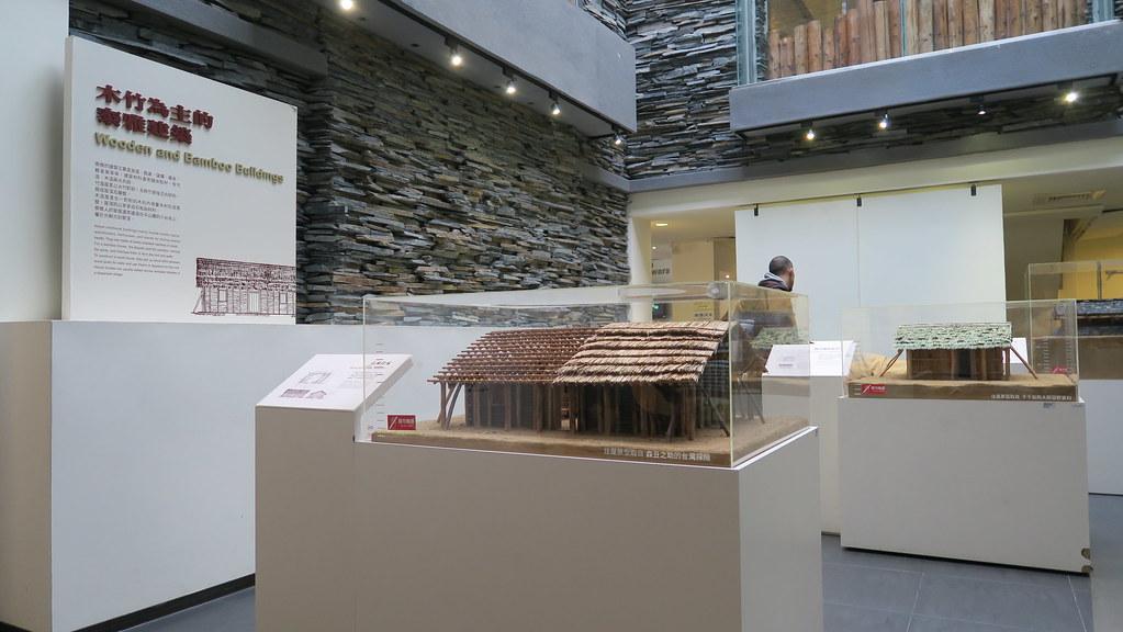新北烏來泰雅民族博物館 (5)