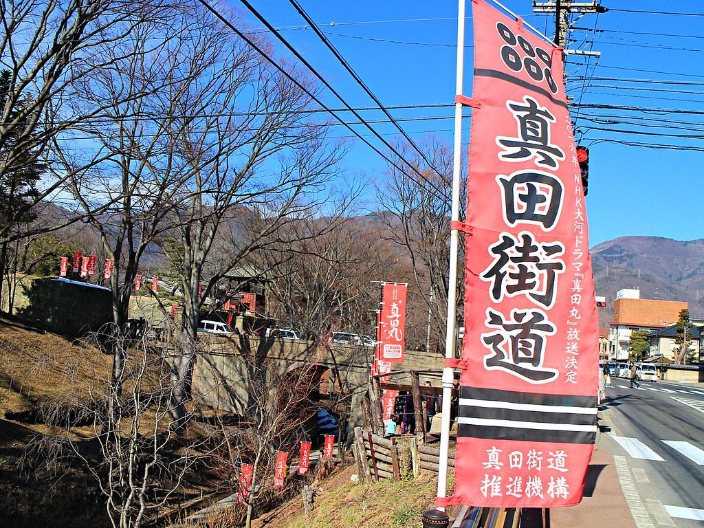 上田城27