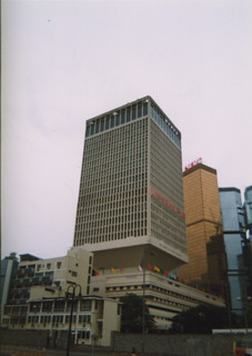 Prince of Wales Building 1998.07.03