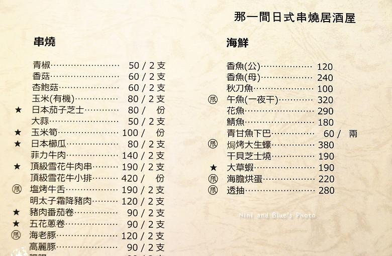 DSC_1551_副本