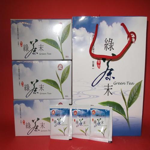 台東縣延平鄉周邊景點吃喝玩樂懶人包 (10)