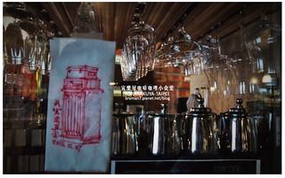 寅樂屋(咖啡咖哩小食堂)-12