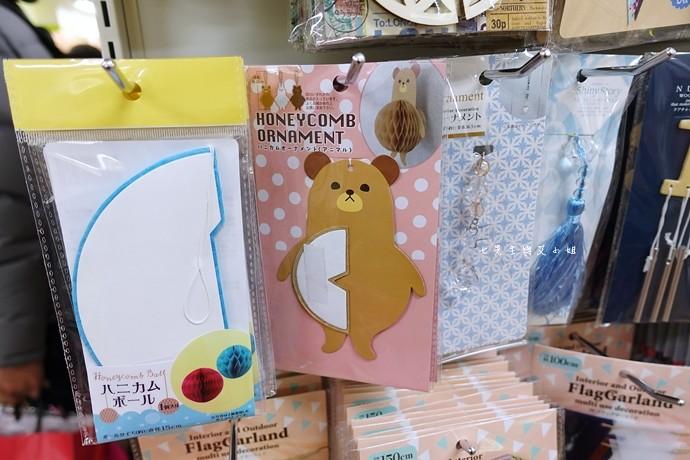 26 日本必逛 百元商店 Seira