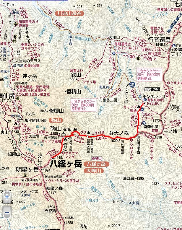大峰山(八経ヶ岳)地図