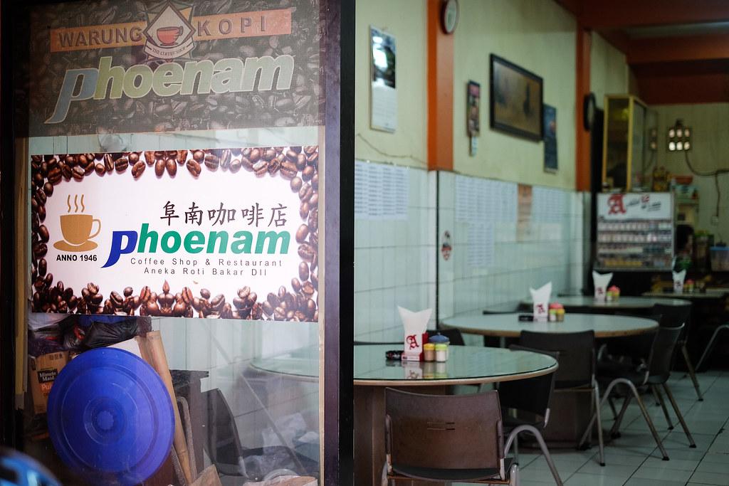 Makassar Food: Warung Kopi Phoenam