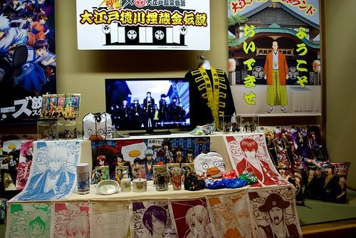 Oedo Onsen Monogatari_09