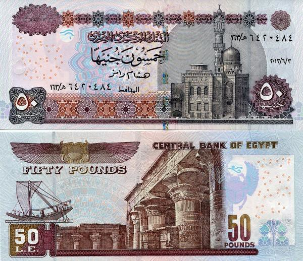 50 egyptských libier Egypt 2013 P66