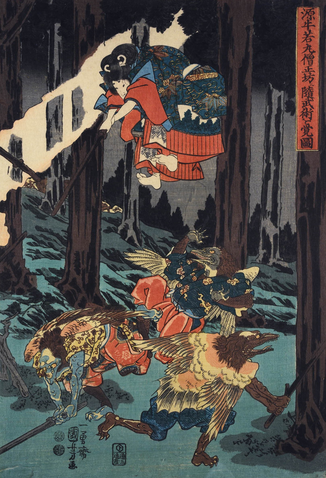 Utagawa Kuniyoshi - Sojobo, King of the Tengu, and Yoshitsune leaping in the air, 1847-52 (right panel)