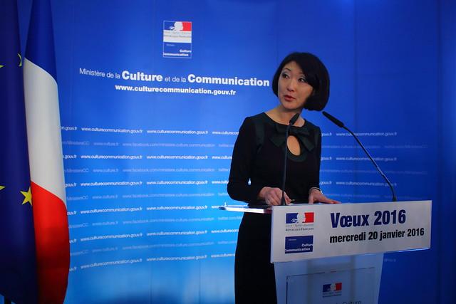 Fleur Pellerin - Voeux 2016 de Fleur Pellerin, ministre de la Culture et de la Communication