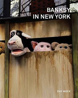 『バンクシー・イン・ニューヨーク』