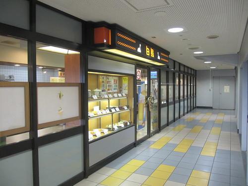 京都競馬場のレストラン白鳥
