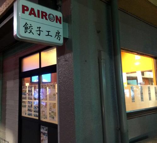 PAIRON2