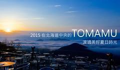 TOMAMU2015夏-1