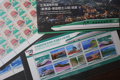 北海道新幹線記念切手