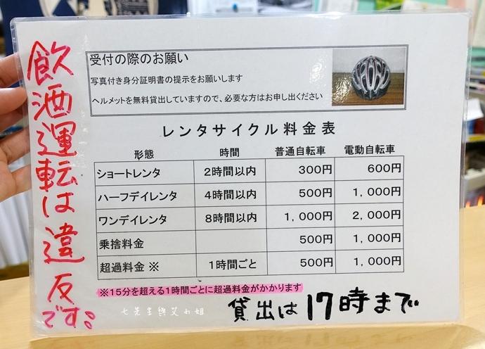 17 西武鐵道特急 秩父一日遊 行程推薦