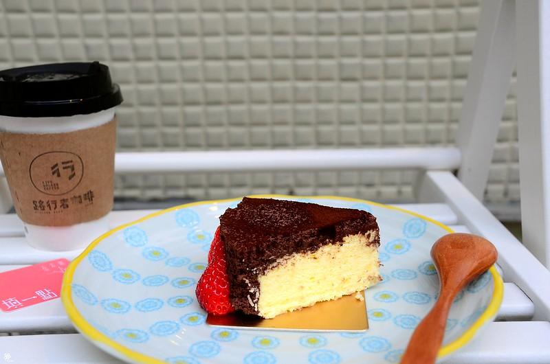填一點台北行天宮站甜點推薦路行者咖啡捷運 (35)