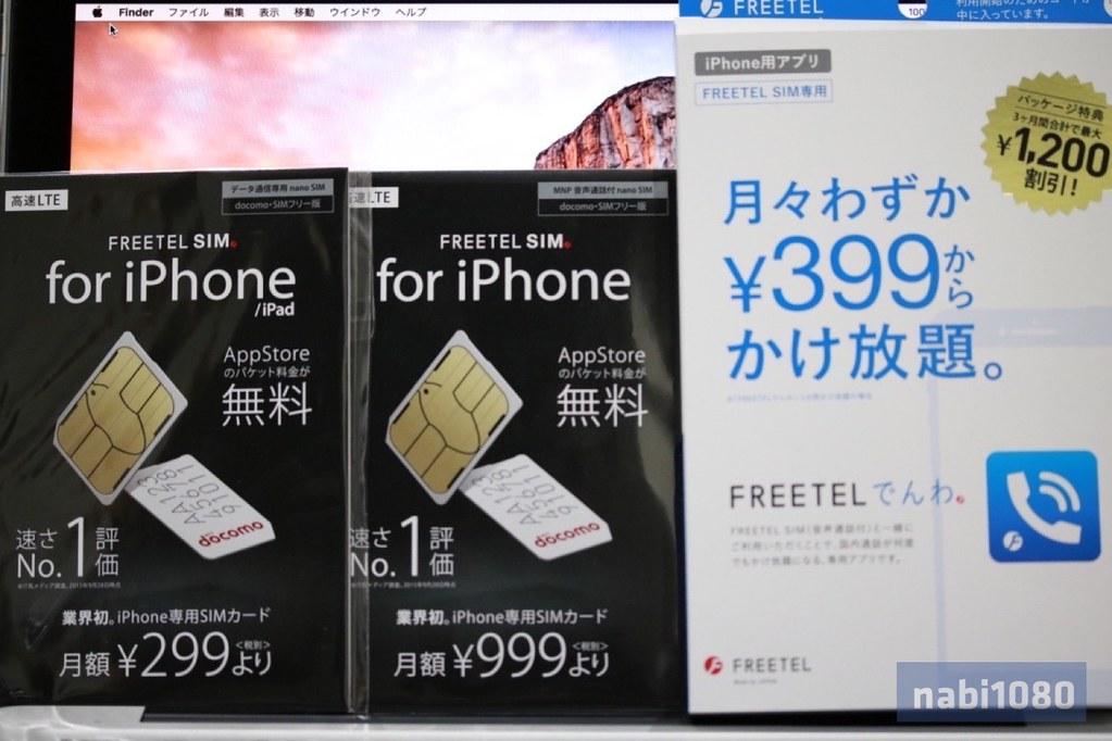 iPhone SE19