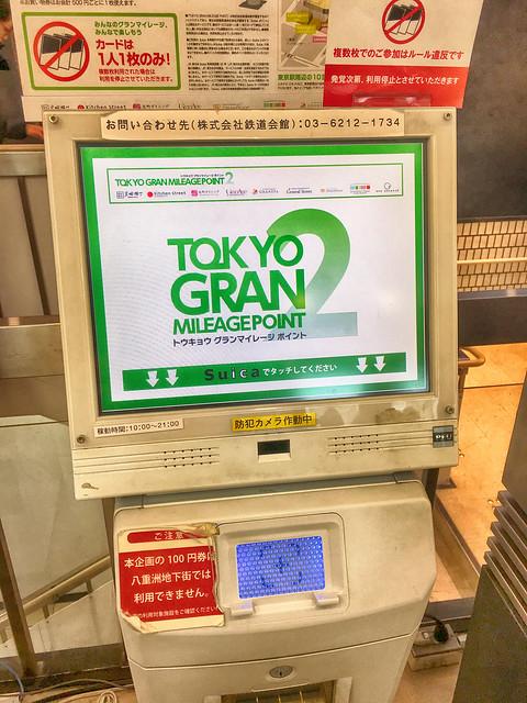 Tokyo Gran mileage point terminal