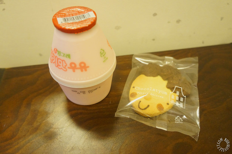 Binggraestrawberrymilkriinalovelett2