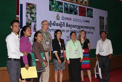 Symposium on Horticultural Science photo album