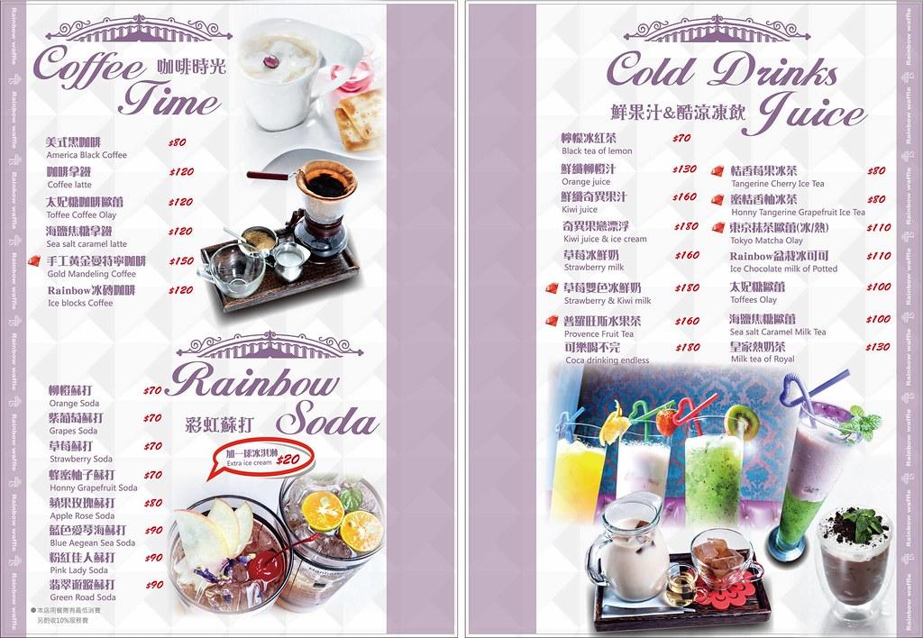 24106614621 32f74969d8 b - 台中西屯 Rainbow Waffle Cafe 彩虹國度-咖哩&焗烤專賣店