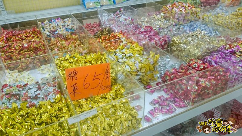詠安糖果批發工廠_4227