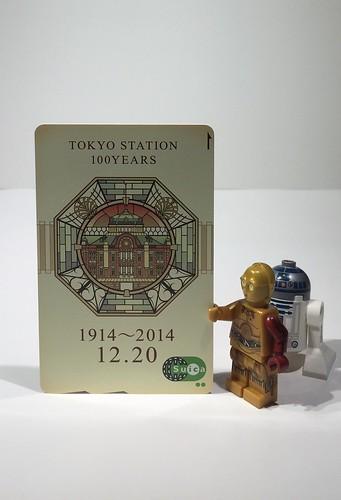 東京車站100週年紀念SUICA