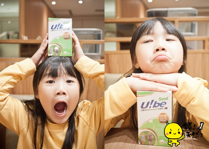 兒童補鈣超簡單-07