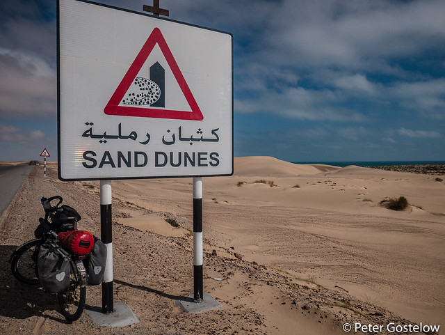 Sand dunes of Oman