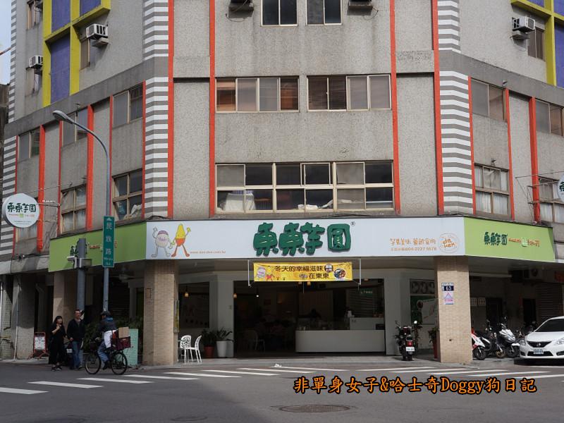 台中東東芋圓&道禾六藝文化館(刑務所演武場)23