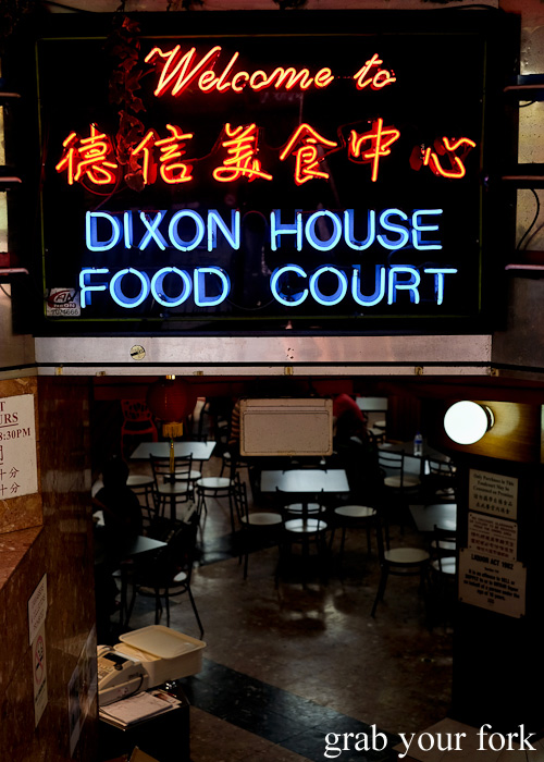 Entrance to Dixon House Food Court, Chinatown, Sydney