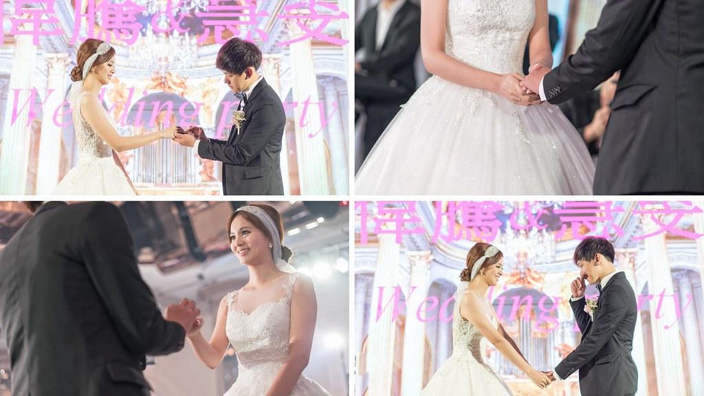 婚攝樂高-婚禮紀錄-092
