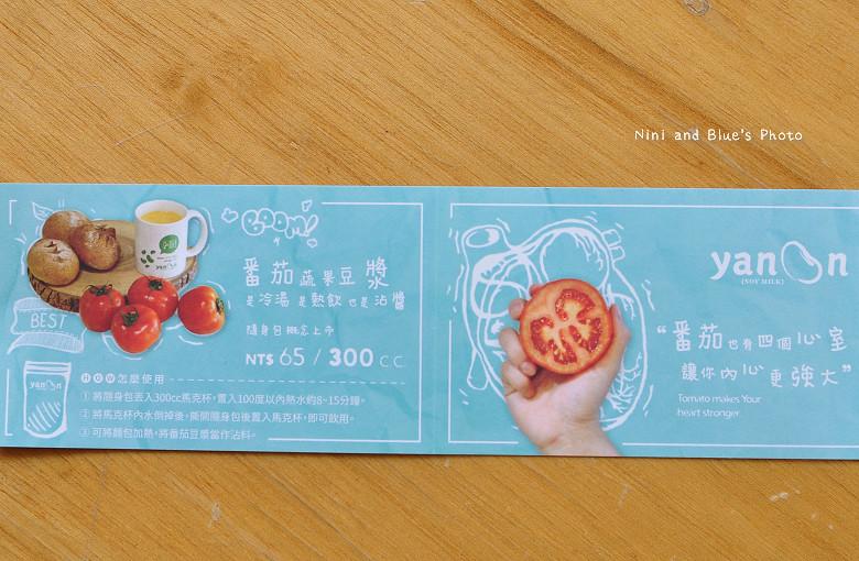 耶濃Yanoo豆漿03