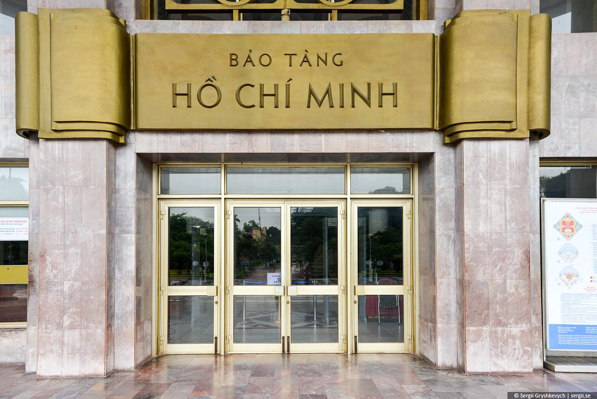hanoi_vietnam_hochimin_museum-10