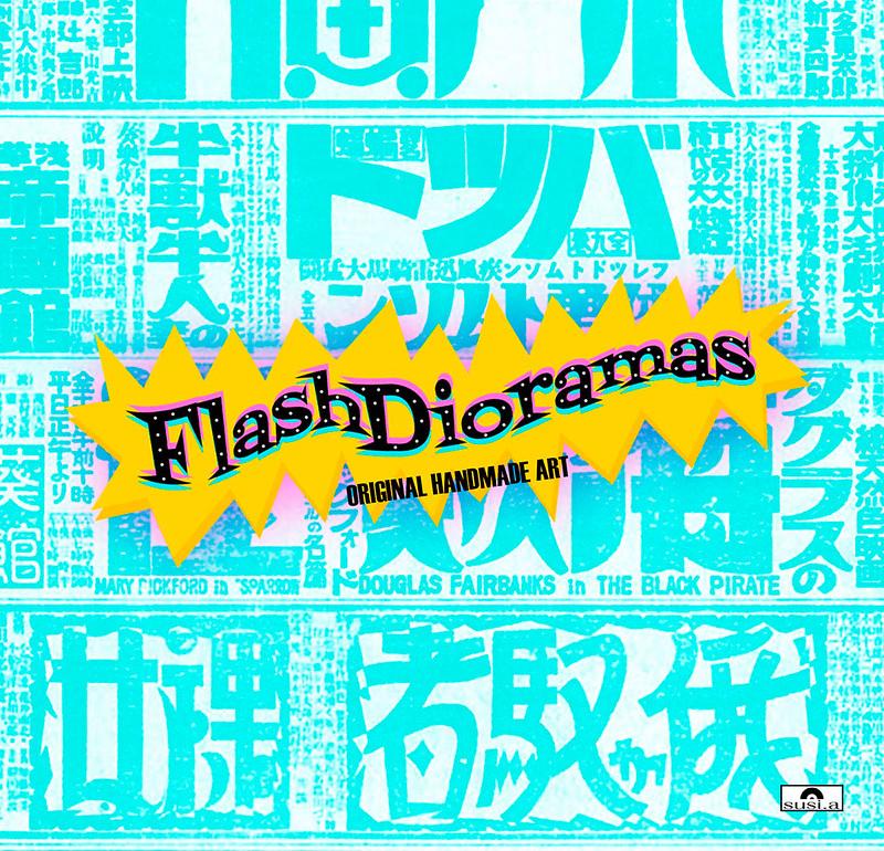 Logo FlashDioramas