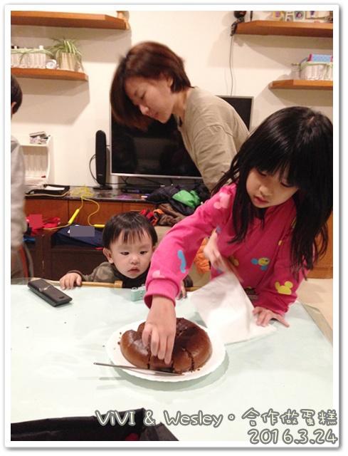 和vivi一起完成電鍋蛋糕 015