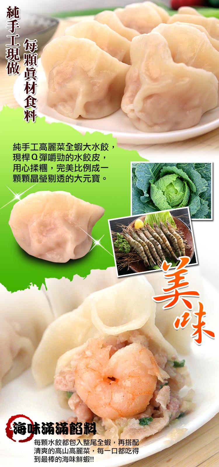 shrimpcabbage09