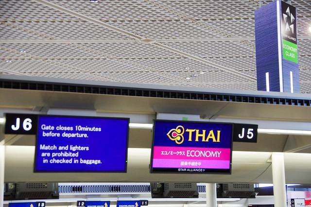 Thailand旅行-3