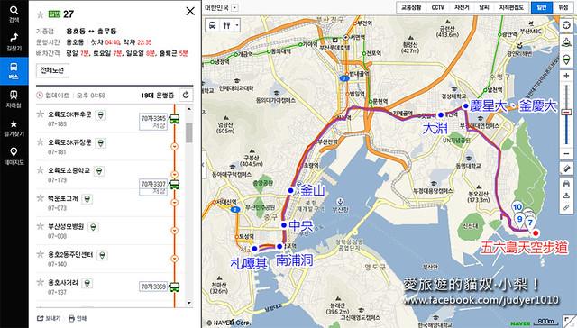 五六島天空步道公車路線圖