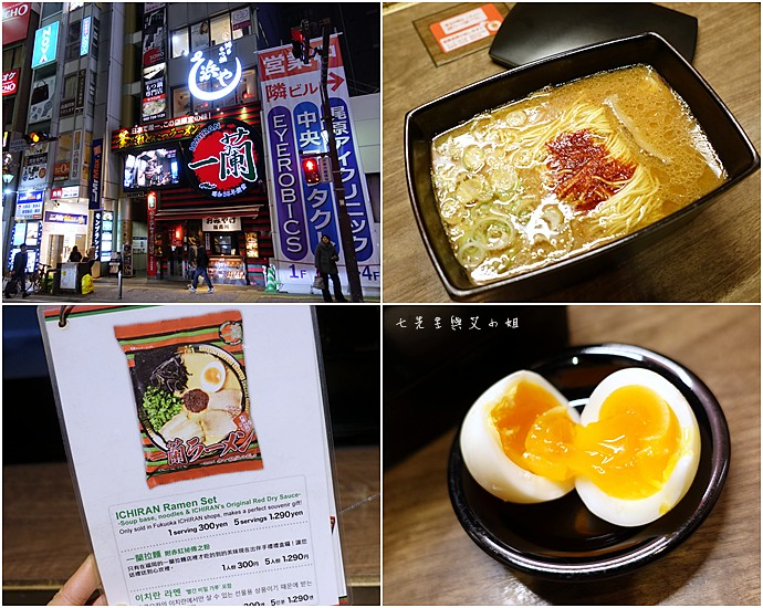 65 福岡三天兩夜自由行行程總覽