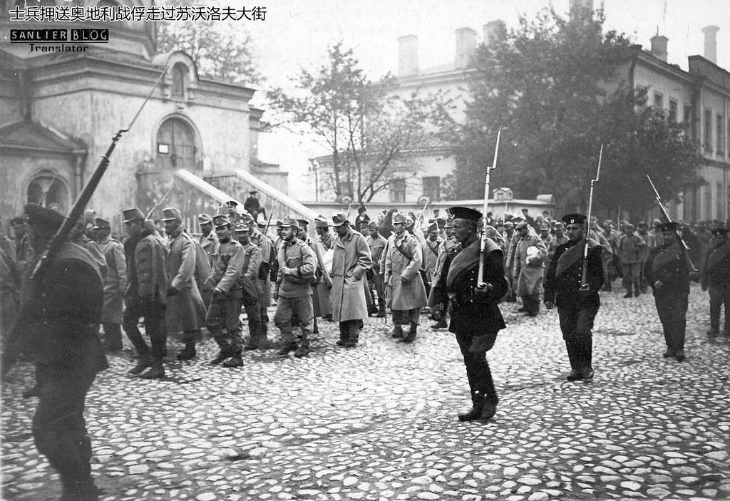 1916年奥地利战俘在彼得格勒10