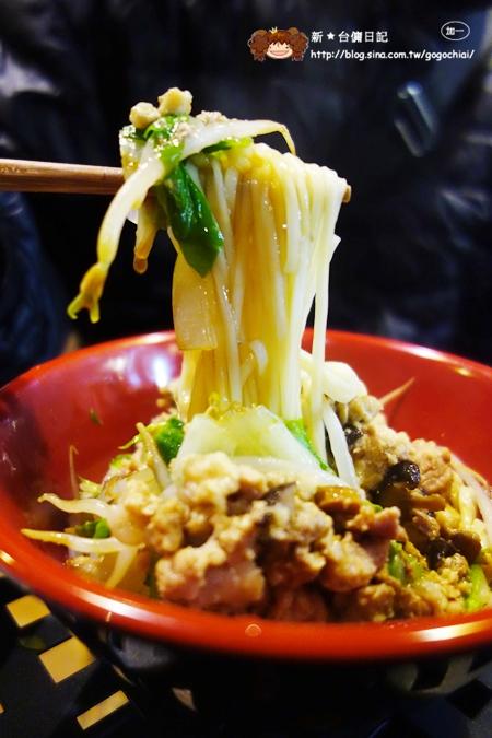 12鮮築香菇肉燥乾麵 (3).JPG