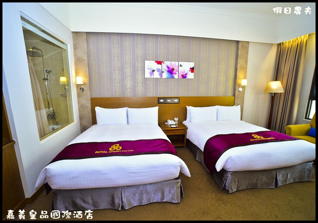 嘉義皇品國際酒店DSC_3902