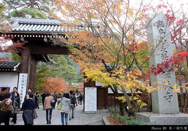 京都-永觀堂004