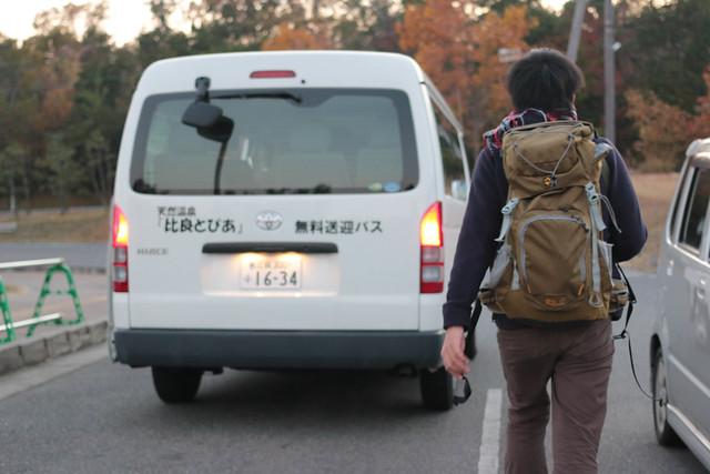20141122-武奈ヶ岳&京都ライトアップ-0518.jpg