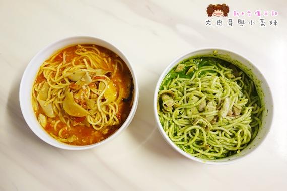 is pasta (12).JPG