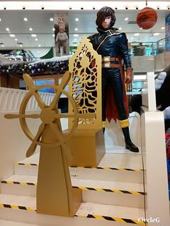 將軍澳 坑口 東港城 HONGKONG 松本零士 幻想時空 2015 CIRCLEG 聖誕裝飾 (5)