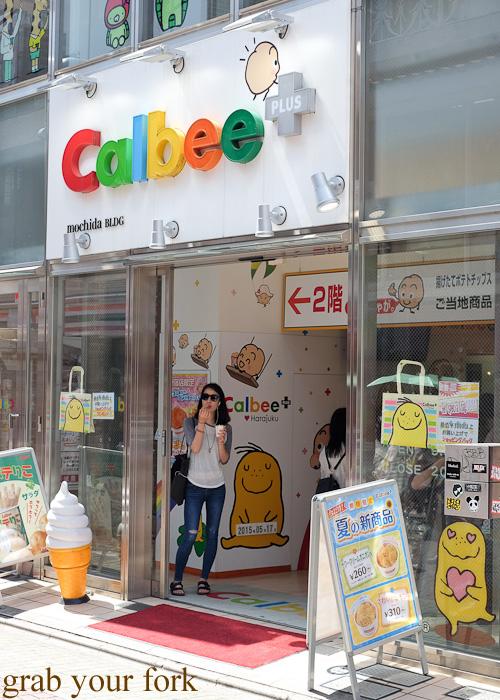 Calbee+ in Harajuku, Tokyo